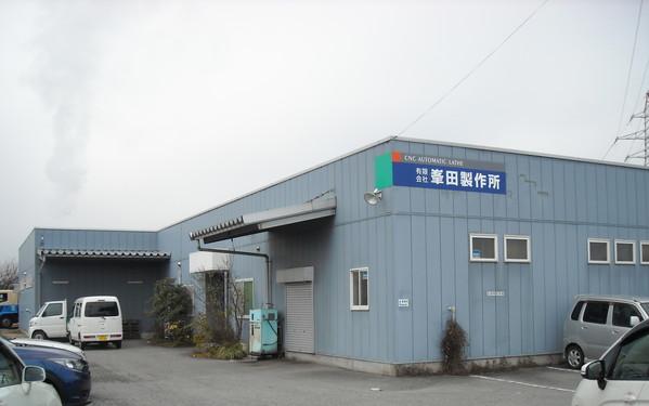 DSCN0135.jpg